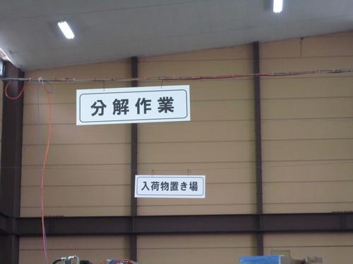 IMG_0147.JPGのサムネール画像